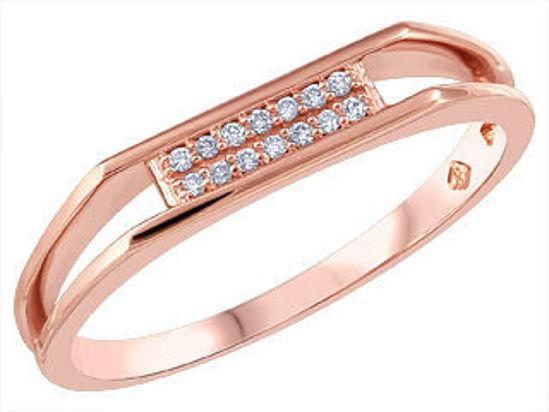 Image sur Bague en or rose avec diamants