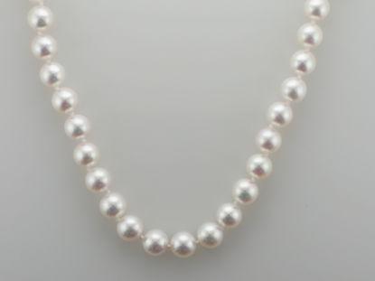Image de Collier de perles de culture 16''