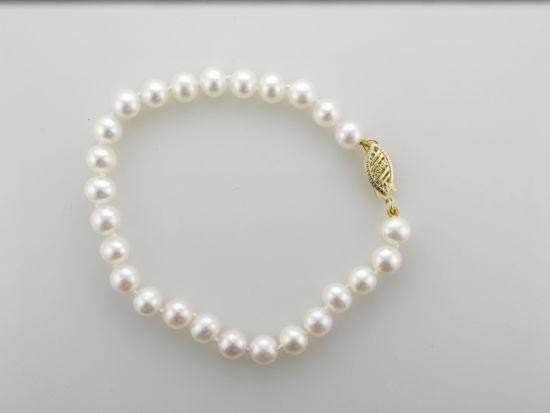 """Image sur Bracelet de perles d'eau douce 7 1/2"""""""